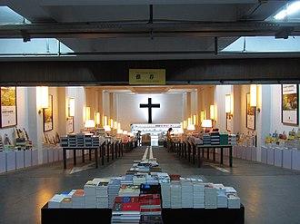 Librairie Avant-Garde (Mount Wutai Branch) - inside Librairie Avant-Garde
