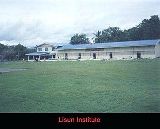 Liloy, Zamboanga del Norte - Lisun Institute now Philippine Advent College-Liloy Campus