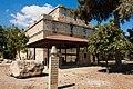 Limassol Castle IMG 0301 - panoramio.jpg