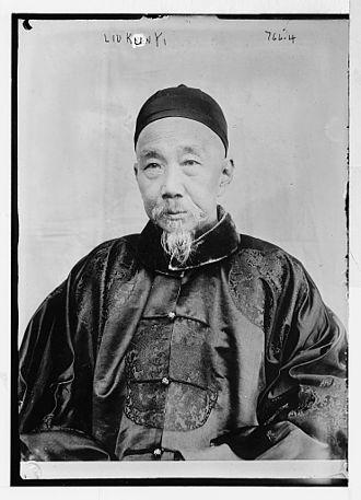 Liu Kunyi - Image: Liu Kunyi LOC ggbain 03677