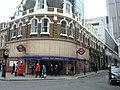 Liverpool Street Underground Station - geograph.org.uk - 750836.jpg
