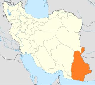 2010 Zahedan bombings suicide bombing