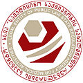 Logo of State Regulation Agency for Medical Activities, Georgia.jpg