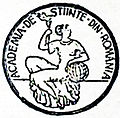 Logo of the Romanian Academy of Sciences.jpg