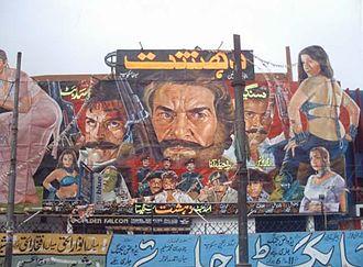 Cinema of Pakistan - Terror and Gundasa Culture in Lollywood