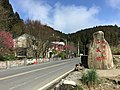 Looking west towards Zihjhong in Xinyi Township.jpg