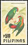 Loriculus philippensis 1984 stamp of the Philippines.jpg