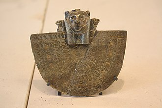 Osorkon IV - Small aegis of Sekhmet with the name of Osorkon and Tadibast, in the Louvre.