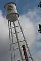 Lucky Strike Water Tower at the American Tobacco Campus.jpg