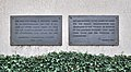 Luxembourg Hamm church plaques.jpg