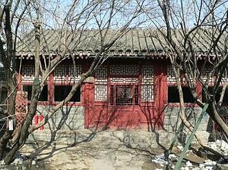Beijing Lu Xun Museum - Inside the museum
