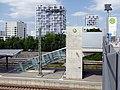 München, Bahnhof Hirschgarten, 3.jpeg