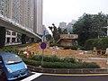 MC 澳門 Macau shuttle bus from StarWorld Casino to 關閘廣場 Praça das Portas do Cerco border gate square January 2019 SSG 20.jpg