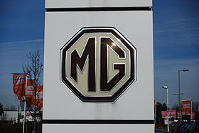illustration de MG Motor