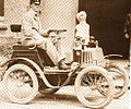 MHV New Orleans 1900.jpg