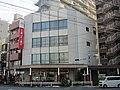 MUFG Bank Nakano Branch.jpg