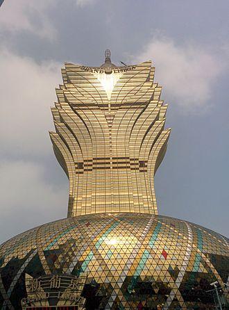 Casino Lisboa (Macau) - Image: Macau Grand Lisboa building
