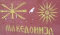Macedonian Symbols graffiti.png