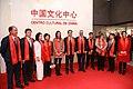 Madrid da la bienvenida al Año Nuevo Chino con un centenar de actividades en Usera 02.jpg