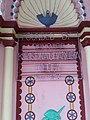 Mahanad Brohmomoyee Kali Temple2.jpg