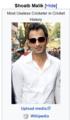 Malik BLP violating description at Commons Category.png