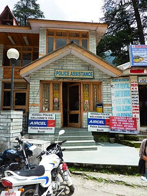 Police station - Image: Manali Police Assistance Booth