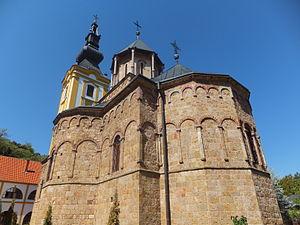 Eparchy of Srem - Image: Manastir Privina Glava 4