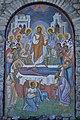 Manastir Tvrdos5.jpg
