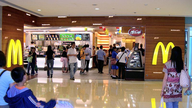 McDonald%27s in IFC Mall, Hong Kong.jpg