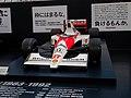McLaren MP4-5B (Japan 2013).jpg