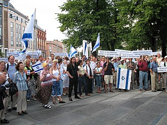 With Israel for Peace - MIFF-rally in Oslo in 2006.