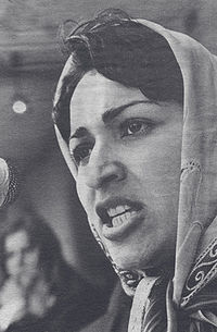 Meena founder of RAWA speaking in 1982.jpg