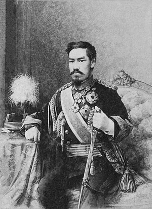 Emperor Meiji - Emperor Meiji in his younger years (illustration, not a photograph)