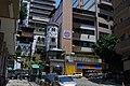 Mellow Yellow Backpackers Hostel - Rio de Janeiro - panoramio.jpg