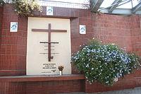 Memorial DDHH Chile 48 Puente Bulnes 1.jpg