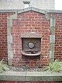 Memorial fountain, Fleming Square - geograph.org.uk - 994352.jpg