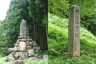 Kutani ware - The site of old Kutani porcelain kiln (right), the memorial to the founder Gotō Saijirō (left)
