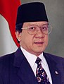 Menteri Sekretaris Negara, Akbar Tandjung.jpg
