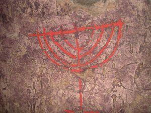 Jewish catacombs of Venosa - Hanukkiah depicted in the Catacombs of Venosa