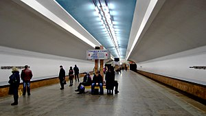 Станция метро Чкаловская.