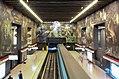 Metro de Santiago UCH.jpg
