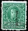 Mexico 1890-91 documents revenue F186 Mexico DF.jpg
