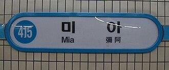 Mia station - Image: Miasta 01
