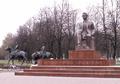 Mikhail Sholokhov monument Volzhsky.png