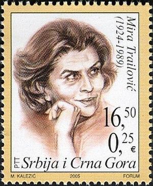 Mira Trailović - Image: Mira Trailović 2005 Serbian stamp