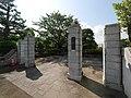 Miyayama, Samukawa, Koza District, Kanagawa Prefecture 253-0106, Japan - panoramio (2).jpg