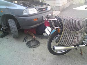 English: Mobile Auto mechanic in Iran فارسی: ي...