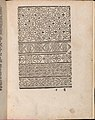 Modelbuch aller Art Nehens vn Stickens (Page 10r) MET DP369093.jpg