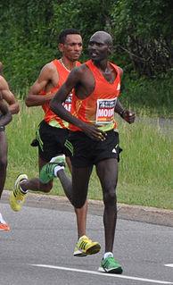 Kenyan marathon runner