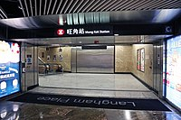 Mong Kok Station 2020 07 part17.jpg